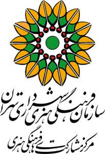 Mosharekat1