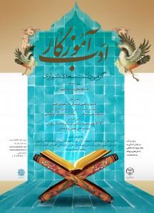 poster_nahayi1